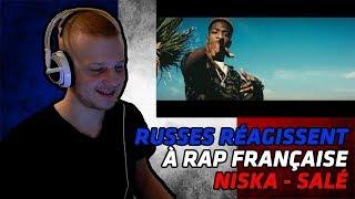 RUSSIANS REACT TO FRENCH RAP   Niska - Salé (Clip Officiel)   REACTION