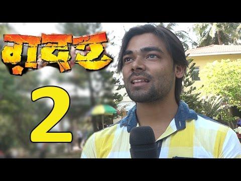 Bhojpuri LIVE Interview - Vishal Singh - GADAR 2 Bhojpuri Movie 2017