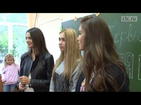 Сюрприз от актрис сериала Закрытая школа на 1 сентября