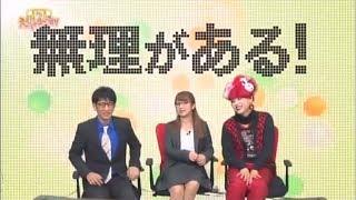 地上波唯一のスマホ情報バラエティ番組! TOKYO MX 新番組「話題...