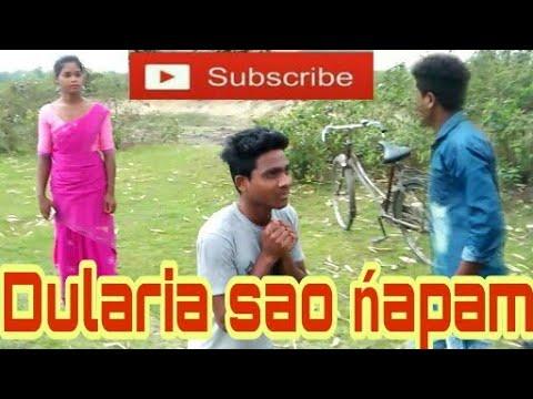 New Santali Funny Video | Dularia Sao ńapam | Johar Santal | Santali Funny Comedy Video