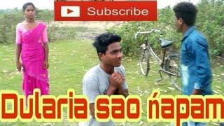 New Santali funny video   Dularia sao ńapam   Johar Santal   Santali funny comedy video