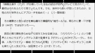 Yahoo!ニュース 平子理沙と二重生活中の吉田栄作 加賀美セイラと深夜の...