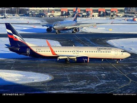 (P3D) Шереметьево (UUEE) -  Frankfurt Main (EDDF) | Aeroflot | Vatsim | SU2304 | B738| VP-BCD