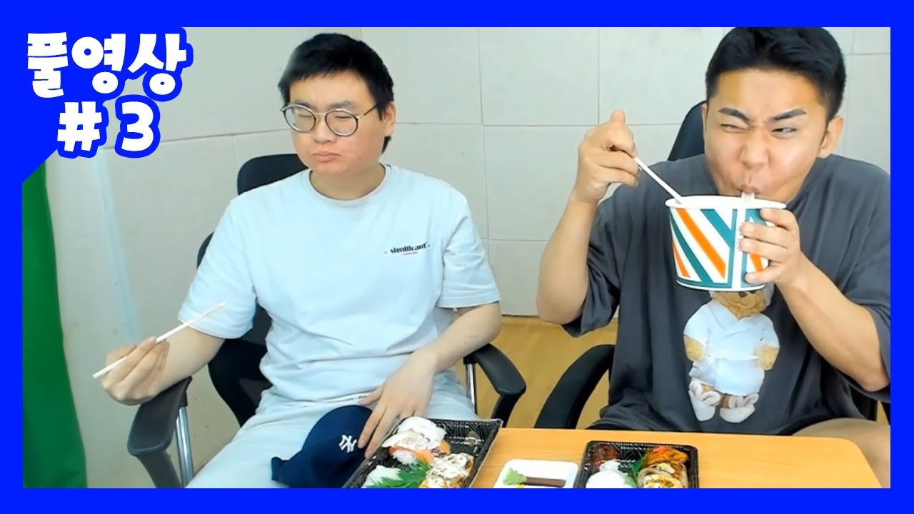 상맘이랑 초밥+우동먹방 (21.06.20-3)