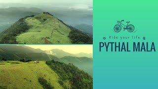 Pythal Mala Aerial View