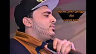 مهرجان الناس الحلوة غناء حمو صبحى