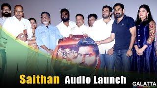 Vijay Antony's Saithan Audio Launch