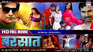 BARSAAT  SUPER HIT BHOJPURI MOVIE 2016