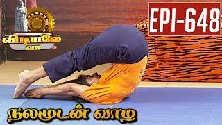 Dhanurasana (Bow Pose): Asana Andiyappan   02/11/2015