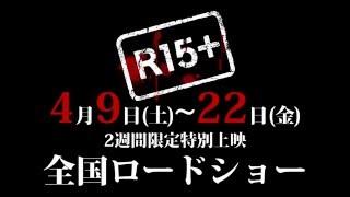 映画『ドクムシ』予告編 水上京香 検索動画 28