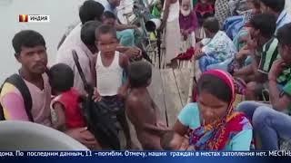 Стихийное бедствие: 3000 деревень ушли под воду в результате наводнения в Индии.