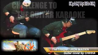 The Trooper / IRON MAIDEN / CHALLENGE TO THE GUITAR KARAOKE #98