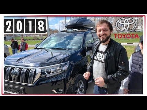 ПОКУПКА НОВЫИ ПРАДО 2018 НА МАКСИМАЛКЕ ПЕРВЫЕ ВПЕЧАТЛЕНИЯ Toyota Land Cruiser Prado 2018