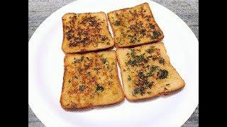 Garlic Bread on Tawa | Garlic Bread Toast Recipe |  Easy Garlic Bread