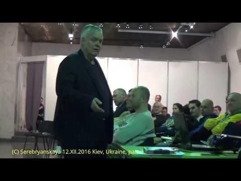 Тренинг психолога Пьюселика для ветеранов АТО. День 1. Часть 2.  12.XII.2016 Kiev, Ukraine, part-2