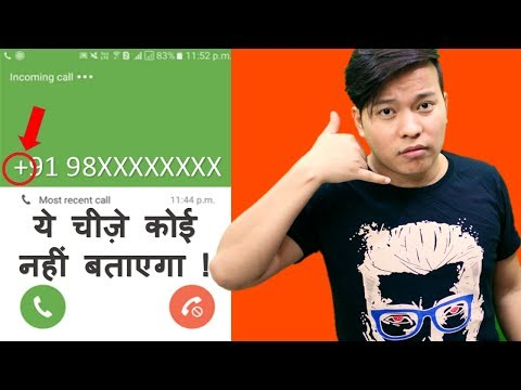 What Does + Mean In Mobile Number | Country Code , ISD CALL , STD, Area Code Explained