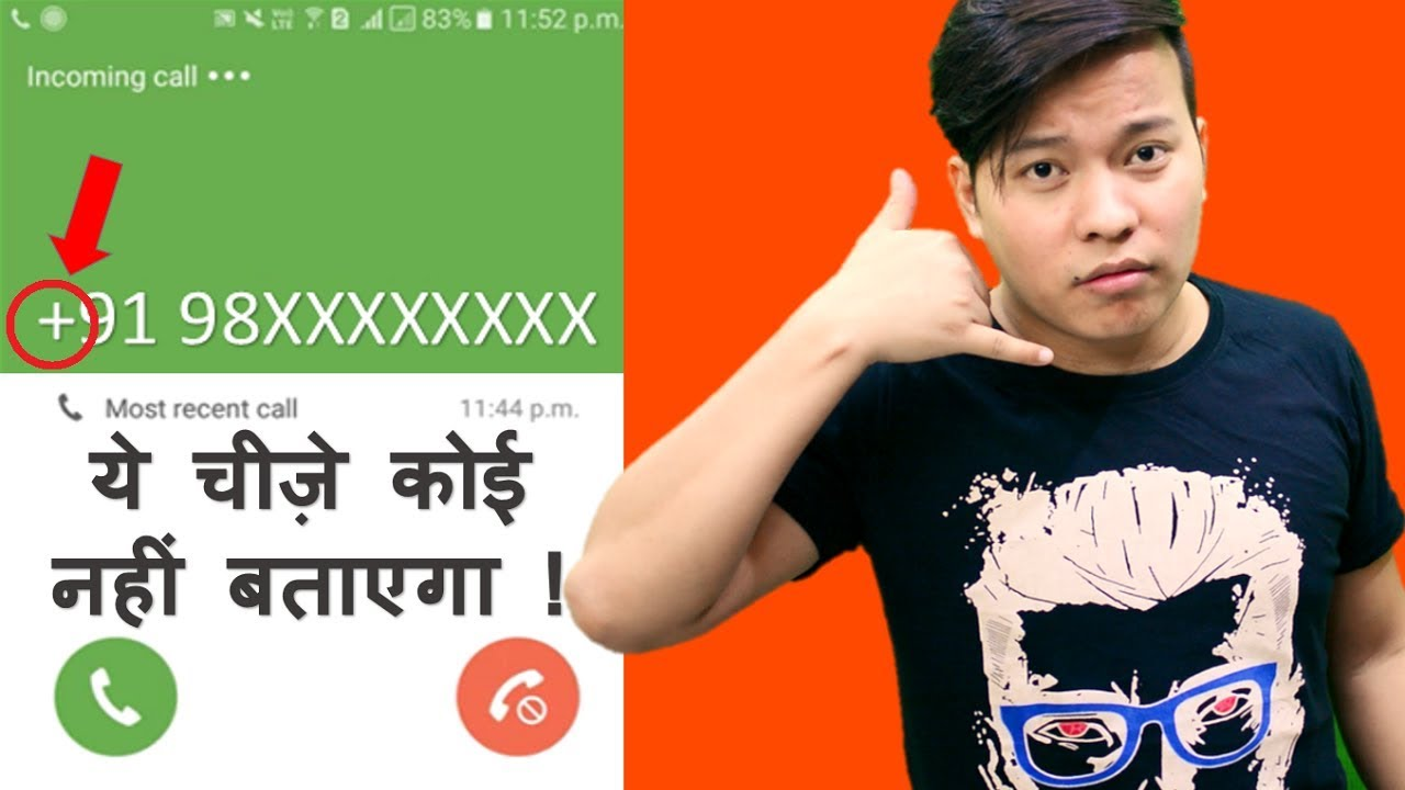 What does + Mean in Mobile Number | Country Code . ISD CALL . STD. Area Code Explained - YouTube
