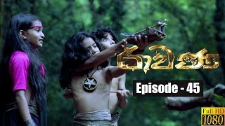 Ravana | Episode 45 04th May 2019 Thumbnail