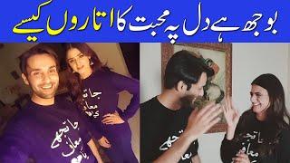 Do Bol Ost Full Affan Waheed Badar is Singing Making Video Vasia Fatima