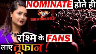 Rashmi Desai Fans trend her on Twitter to save her  