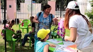 Акция ко Дню бездомных животных (Тверь, 20.08.2017)