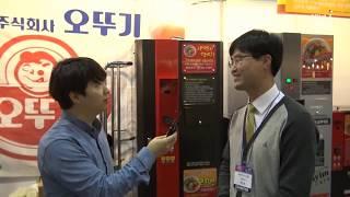 리얼테크 밥만 압력밥솥이냐 이제 압력라면 자판기 시대!