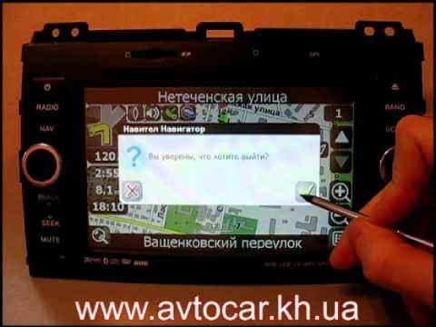 Штатное головное устройство Phantom DVM-3006G Toyota Land Cruiser Prado 120