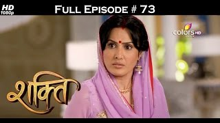 Shakti - 5th September 2016 - शक्ति - Full Episode (HD)