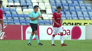 Recreativo de Huelva 1 - Real Murcia 1 (27-08-17)