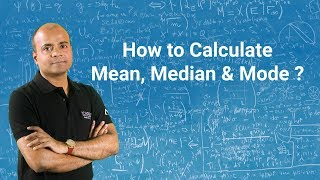 What is Mean Median and Mode | Mean Median Mode | How to Calculate Median | Statistics Tutorial 2018