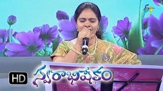 Manase Andala Brindavanam Song - Gopikaa Purnima Performance in ETV Swarabhishekam - 8th Nov 2015