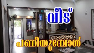 Home and interior design trends for 2018 - House Beautiful/ Mathew Kollam 9446285396