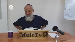 Рав Йона Левин Диврей аЙамим I глава 21