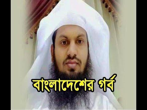 Image result for হাফেজ সাইফুল ইসলাম খতিব কাতার প্রেসিডেন্ট প্রাসাদ মসজিদ