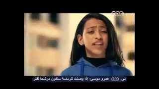 أطفال مصر - بنحبك يا مصر - بجد أغنية حلوة اخر حاجة