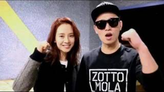 """Cover images Monday Couple """"Cover Gary (Get Some Air)"""""""