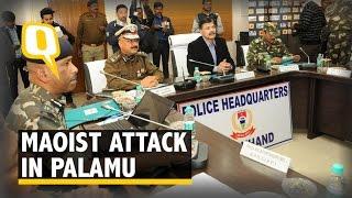 Palamu Maoist Attack: First Major Strike This Year