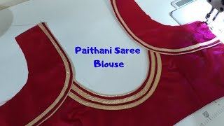 Paithani Silk SAree Blouse Design Cutting And Stitching ||