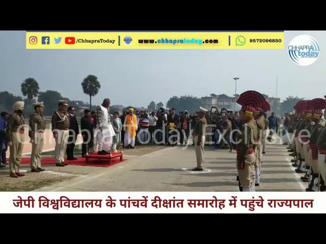 जयप्रकाश विश्वविद्यालय में दीक्षांत समारोह, जेपी की प्रतिमा का राज्यपाल ने किया अनावरण | Chhapra Tod