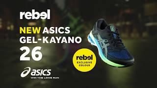 Men's ASICS GEL- Kayano 26 - YouTube