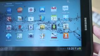 Видео Samsung Galaxy Tab 2 7.0(, 2012-06-04T10:40:49.000Z)