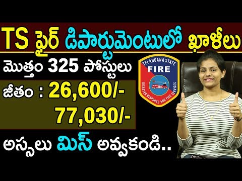 TS Fire Department Recruitment 2018 For 325 Posts || Omfut Tech And Jobs