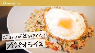 【最強のまかない】ミシュラン掲載店から米が消える!?