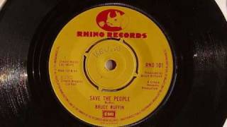Bruce Ruffin - Save The People 1972