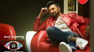 Bigg Boss Promo Shoot na ondu small jhalak   KicchaSudeep   Exclusive Video   #BBK5