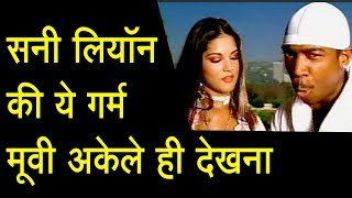 Sunny Leone 5 English Movies Before Entering Bollywood That You Never Knew   BMF
