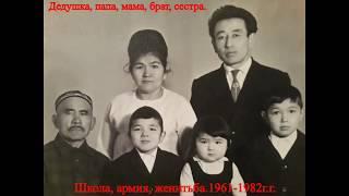 Талгат Акуов. г.Темиртау, детство, школа, Кармет, МЖК, Банк.