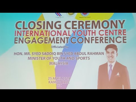 International Youth Center Engagement Conference |