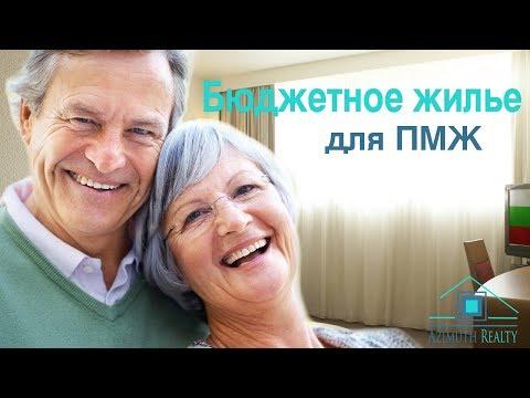 Бюджетное жилье для ПМЖ в Болгарии